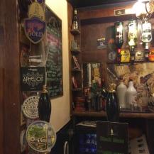 Hawne bar
